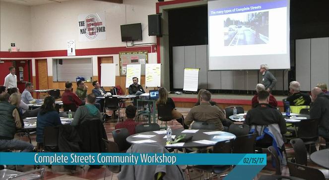 Complete Streets Workshop (02-15-17)